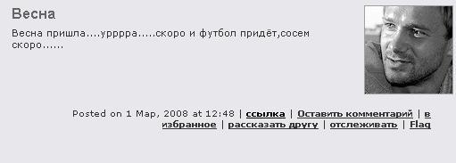 sychev.JPG