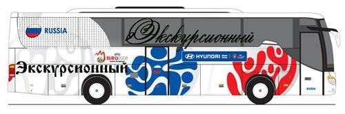 Автобус Сборной России по футболу на Евро-2008