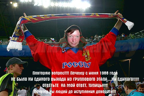 Антон Уральский