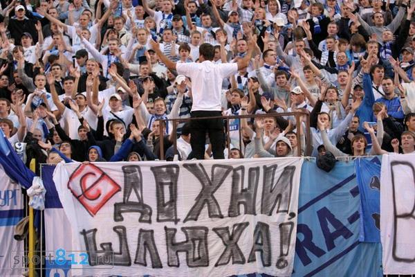 Владимир Быстров и Спартак